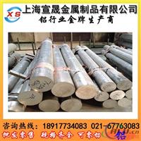 进口6063铝板铝棒