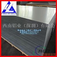 直供2A12防滑花纹铝板 2011压花铝板