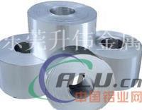 特薄5056H34環保鋁箔一卷重量