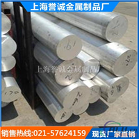 专业生产六角铝棒 6082铝棒厂家