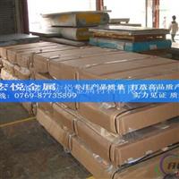 6005氧化铝板 供应O态6005铝薄板材质