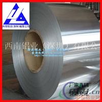 进口5052铝带高精密分条 电缆铝带