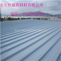 铝镁锰直立锁边屋面板YX65430型号