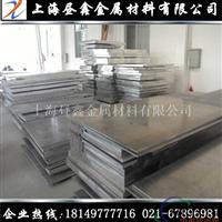 7A04铝板铝材 7A04铝板价格