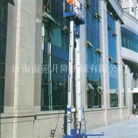 双桅杆铝合金升降平台价格 铝合金升降机