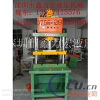 油压机械价格 液压机械价格
