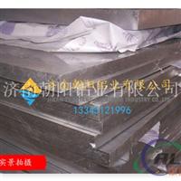 5083合金铝板表面覆膜