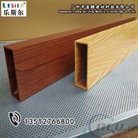 湖南木纹铝方管50x70铝方管长方形管