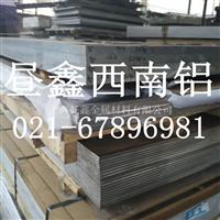 2系铝铜合金2a20铝板 价格实惠