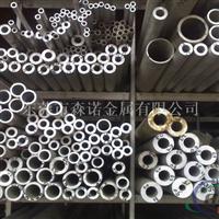 6063T5铝管特性