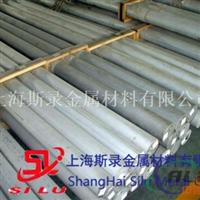 A1050铝管   A1050铝管现货