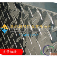 1.5mm光亮指南针型花纹铝板成批出售价格