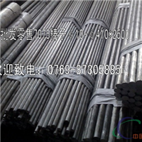 光亮铝管 高精密6082铝管价格