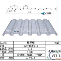 供應金屬方波墻面板TD38152915