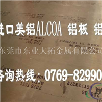 提供AL2024国标铝AL2024耐磨铝板