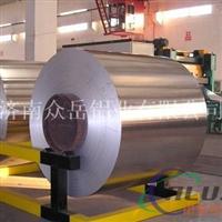0.5防腐铝皮0.8防锈铝板价格