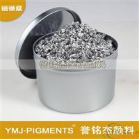 包装油墨用环保水性银浆银粉