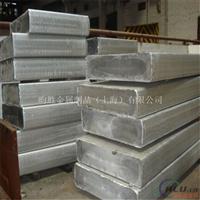 长期供应   防腐蚀7A04铝合金板
