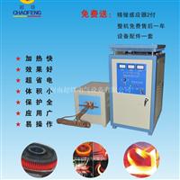 钎杆锚杆热轧高频加热机