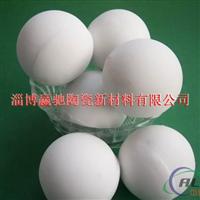 反应塔垫底材料高铝球生产厂家