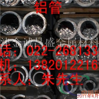 鋁管,無縫鋁管規格
