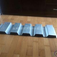 供应金属方波墙面板TD38150750