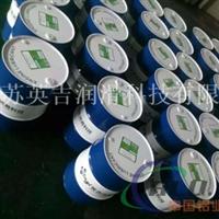 铝材防锈金属加工制品防锈油