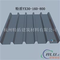 供应金属方波墙面板TD30160800