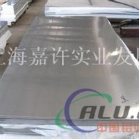 A5657铝合金A5657化学成分