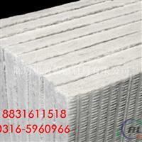 最便宜硅酸铝纤维板报价