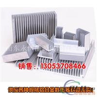 铝合金散热器 型材散热器