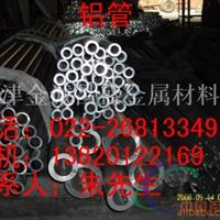 铝管,方铝管,6063厚壁铝管