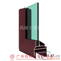 50系列铝合金门窗型材批发