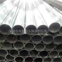 6063T5铝管厂家 铝管价格