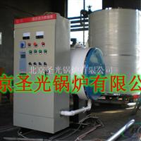 全自动45千瓦电热水锅炉