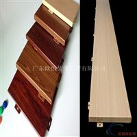 木纹面铝合金板 仿木纹铝板天花