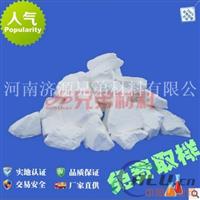 氧化鋁瓷粉
