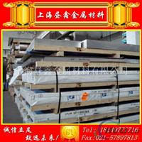 LY12铝板型号,LY12铝板优特价