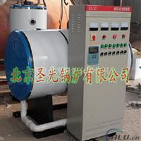 煤改电专用电热水采暖锅炉
