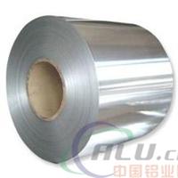 供应保温铝皮铝卷价格较合理的厂家