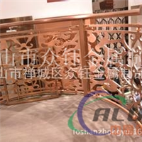 加工大型铝板雕刻护栏