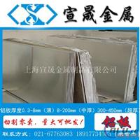 1050A铝棒铝板
