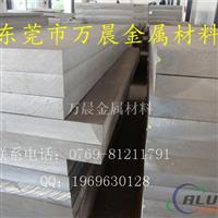 超硬7050航空铝板裁切零售