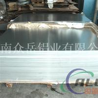 安徽附近賣鋁板交通設備用鋁板