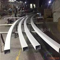 铝管拉弯定制 铝管弯弧的价格