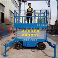 10米升降平臺 工地電動8米升降機