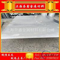 7075t651铝板市场直销