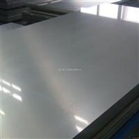 供應廣州交通標識料鋁板廠家直銷