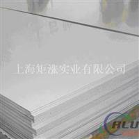 高等30(LF162103)强度高合金