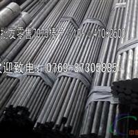 6082光亮铝管报价